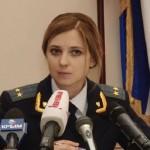 ナタリア新検事総長はクリミアの天使!美しすぎるウクライナ人