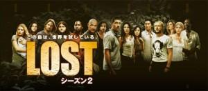 lost2[1]