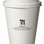 セブン-イレブンの100円コーヒーの美味しさの秘密・安さの理由・驚きの事実