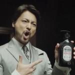 山田孝之のシャンプーCM「MARO(マーロ)」の歌声は本人のもの!!