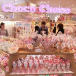 超人気のチョコチョコバイスイマー|原宿アルタにオープンした雑貨店